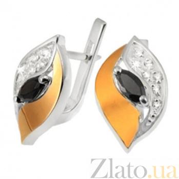 Серебряные серьги с золотыми вставками и фианитами Улыбка BGS--076с