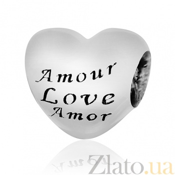 Серебряный шарм Amore 000028745