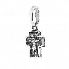 Серебряный детский крестик Молитва с чернением