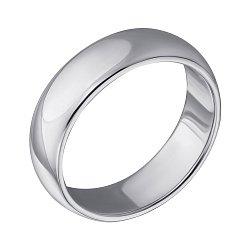 Серебряное обручальное кольцо Возможность