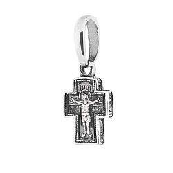 Серебряный детский крестик Молитва с чернением 000054995