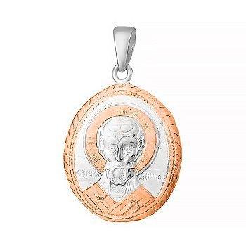 Серебряная ладанка Покровитель с позолотой 000025210