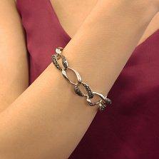 Серебряный браслет Карина с крупными объемными звеньями и черными фианитами