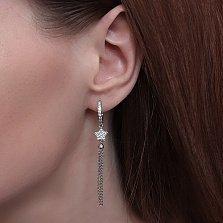 Серебряные серьги-подвески Звездочка в фианитах с висящими цепочками