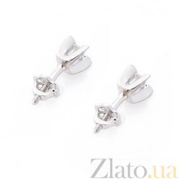 Серебряные серьги-пуссеты Нина с цирконием 000080216