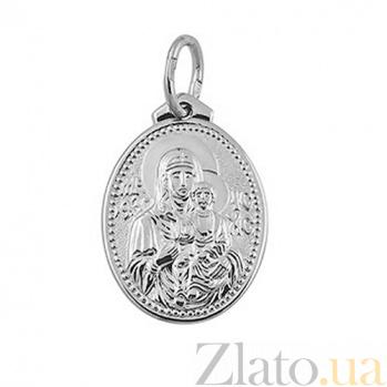 Серебряная ладанка Божья Матерь TNG--100504С