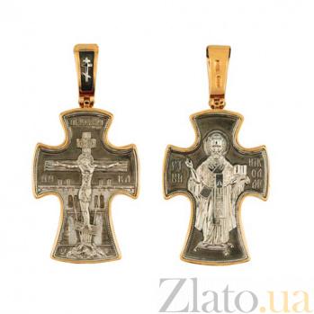 Золотой крестик с черным и белым родием Святой Николай VLT--КС1-3043-1