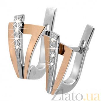 Серебряные серьги с цирконием и золотыми вставками Верона BGS--323с