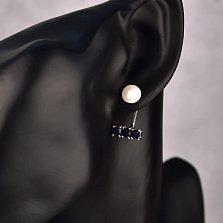 Серебряные серьги-джекекты Тереза с жемчугом и сапфирами