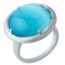 Серебряное кольцо Елена с голубым кошачьим глазом