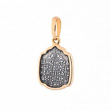 Серебряная ладанка Пресвятая Богородица с молитвой на тыльной стороне