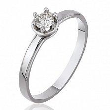 Золотое помолвочное кольцо Дамиани в белом цвете с фианитом