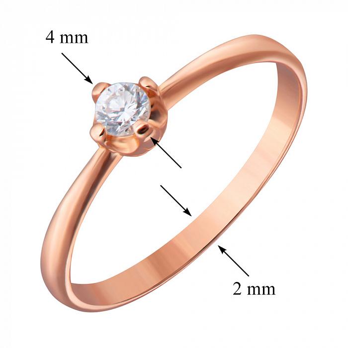 Золотое кольцо с фианитом Влюбленная душа 000023216