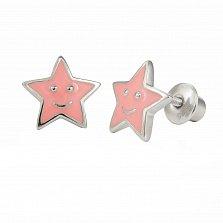 Детские серебряные серьги-пуссеты Звёздочка с розовой эмалью, 9х9мм