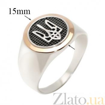 Серебряное кольцо-печатка с золотой вставкой Тризуб BGS--770к