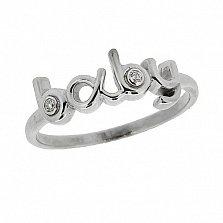 Серебряное кольцо с бриллиантами Baby