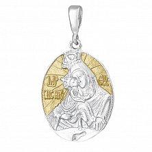 Серебряная ладанка Божья Матерь Почаевская