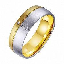 Золотое обручальное кольцо Успех с фианитами