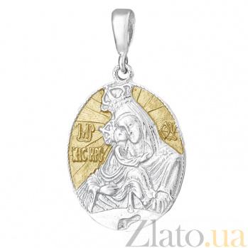 Серебряная ладанка Божья Матерь Почаевская 000025194