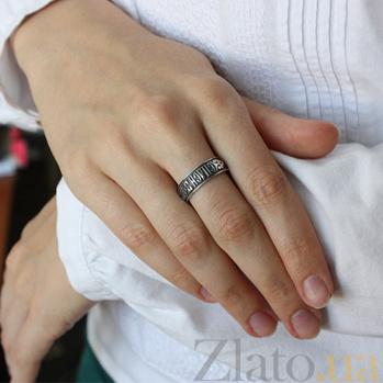 Серебряное кольцо Спаси и Сохрани BGS--722к