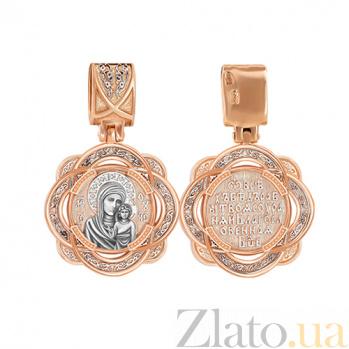 Ладанка из красного и белого золота Казанская Божия Мать VLT--ЛС1-3004-2