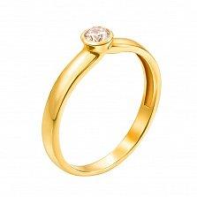 Кольцо в желтом золоте Оксана с фианитом