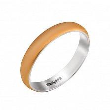 Серебряное обручальное кольцо Классика с золотой накладкой