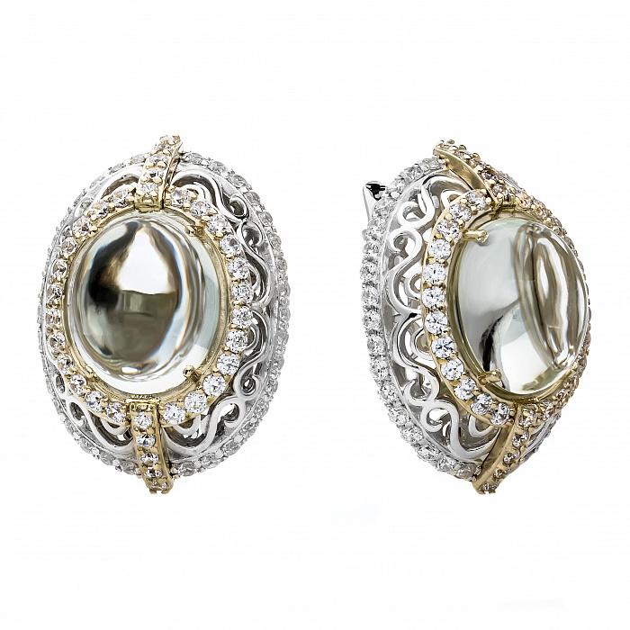 Серьги из золота и серебра Сусанна с зеленым кварцем и цирконием 000030204