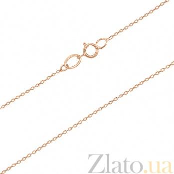 Серебряная цепочка позолоченная Мадрид 000030692