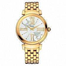 Часы наручные Balmain 3390.33.12