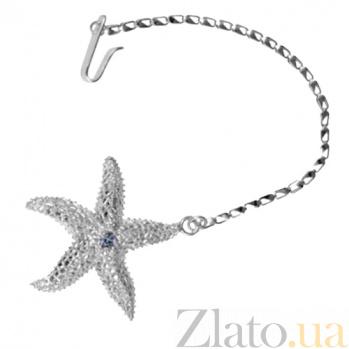 Серебряный ионизатор с фианитом Морская звезда 2.12.0015