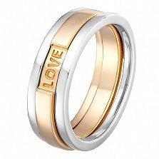 Обручальное кольцо в желтом и белом золоте Вечная любовь