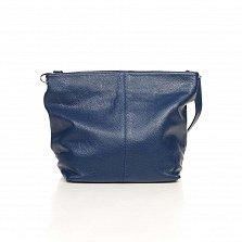 Кожаная сумка на каждый день Genuine Leather 6214 синего цвета на молнии с регулируемой ручкой