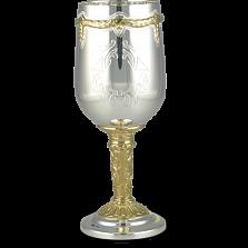 Серебряный бокал для вина Марджери в позолоте