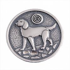 Серебряная монета Счастливый пятак в год Собаки