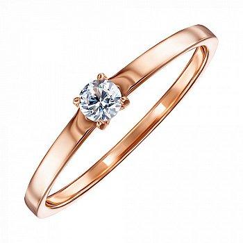 Золотое кольцо в красном цвете с кристаллом циркония 000119388
