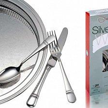 Салфетки одноразовые для серебряной посуды и приборов, 10 шт.