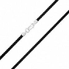 Чёрный крученый шелковый шнурок Милан с серебряной застежкой, 3мм
