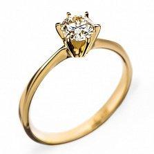 Золотое кольцо с бриллиантом Лера