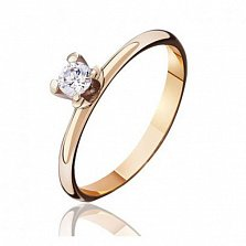 Золотое кольцо Невеста