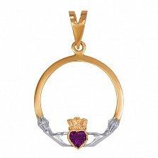 Золотой кладдахский кулон Царство любви с синтезированным аметистом