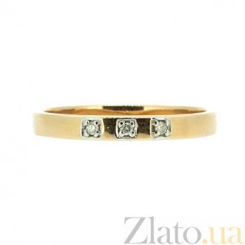 Кольцо из красного золота с бриллиантами Арайн 000021444