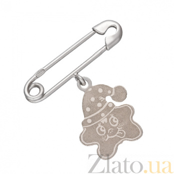 Детская серебряная булавка с подвеской Весёлая клякса 000032601