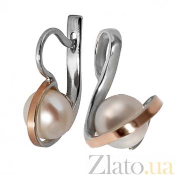 Серебряные серьги с белым жемчугом и золотой вставкой Леди BGS--261с