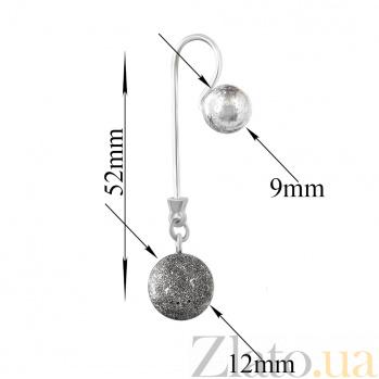 Серебряные серьги-подвески Космос с чернением 000079874