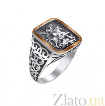 Серебряное кольцо-печатка Георгий Победоносец с золотой накладкой, эмалью и чернением 000064513