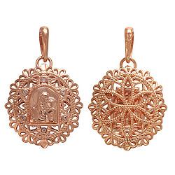 Золотая ладанка Пречистая Дева и Сын с фианитами  000046281