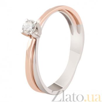Кольцо в двух цветах золота с бриллиантом Сила любви KBL--К1870/крас/брил
