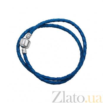 Браслет из серебра и синей плетеной кожи Ницца  000082055