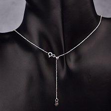 Серебряная цепь Катрин с дополнительной частью на затяжке и подвеской-сердечком